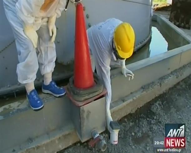 Υψηλά ποσοστά ραδιενέργειας στην Φουκουσίμα