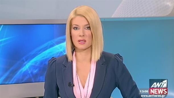 ANT1 News 09-06-2015 στις 13:00