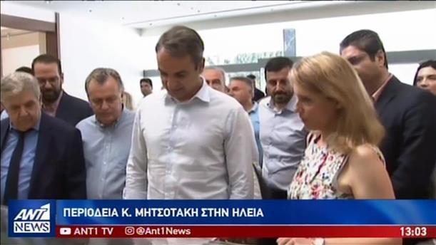 Μείωση φόρων υπόσχεται ο Μητσοτάκης και κατηγορεί την Κυβέρνηση για fake news