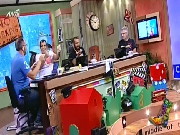 Ράδιο Αρβύλα - 07/11/2012