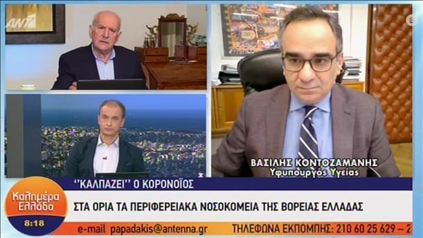 """Ο  Βασίλης Κοντοζαμάνης στην εκπομπή """"Καλημέρα Ελλάδα"""""""