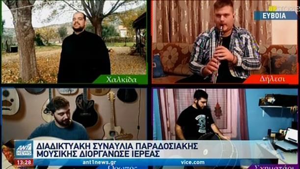 Ειδήσεις από όλη την Ελλάδα σε 1'