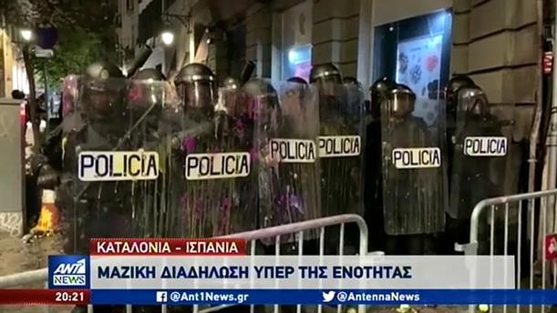 Ογκώδεις αντικυβερνητικές διαδηλώσεις σε πολλές χώρες του πλανήτη