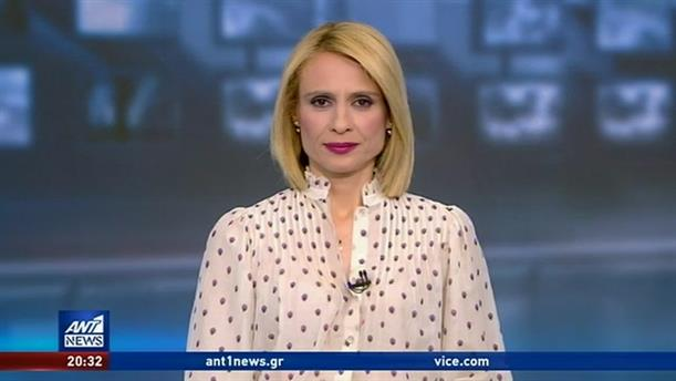 ANT1 NEWS 23-07-2020 ΣΤΙΣ 19:30