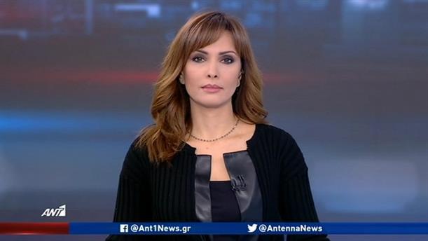 ANT1 NEWS 10-01-2020 ΣΤΙΣ 13:00