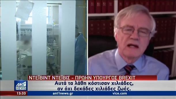 Διθύραμβοι Άγγλων για την Ελλάδα
