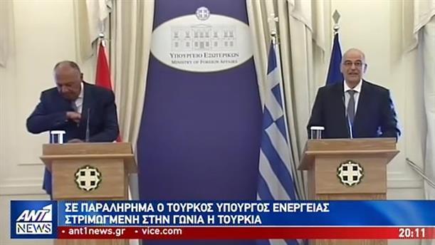 Γαλλο-ιταλική ασπίδα απλώνεται πάνω από την κυπριακή ΑΟΖ
