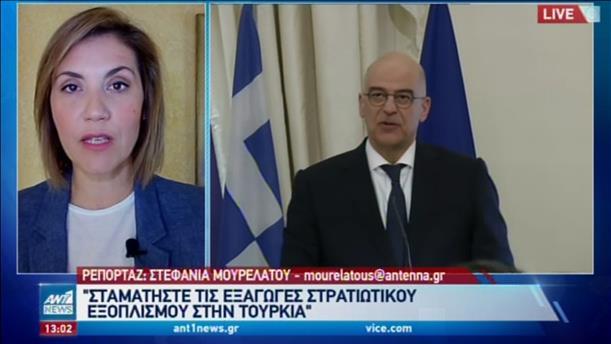 Μέτρα κατά της Τουρκίας ζητά η Ελλάδα
