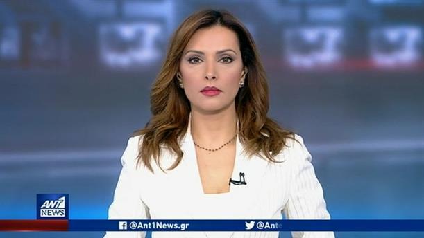 ANT1 NEWS 14-04-2020 ΣΤΙΣ 13:00
