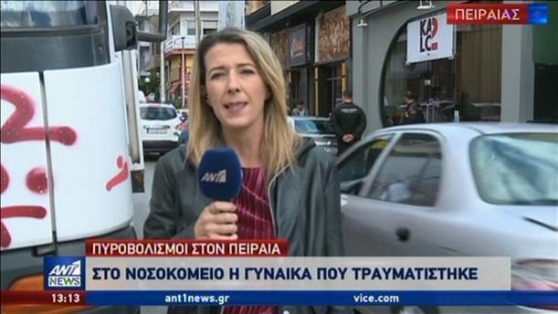 Αναστάτωση από πυροβολισμούς σε μπαρ στον Πειραιά