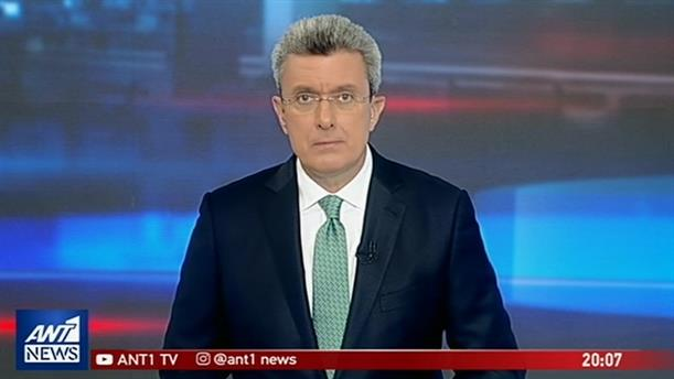 ANT1 NEWS 24-01-2019 ΣΤΙΣ 19:30