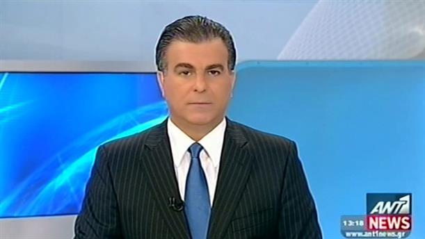 ANT1 News 27-10-2014 στις 13:00