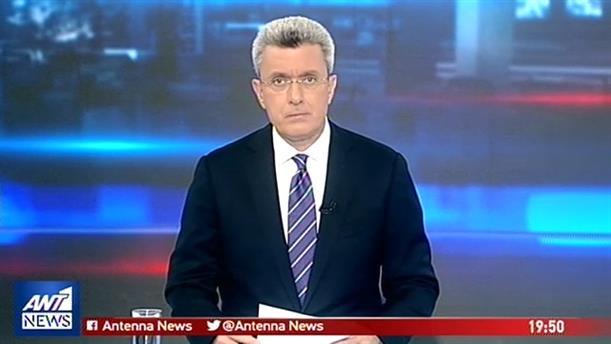 ANT1 NEWS 22-03-2019 ΣΤΙΣ 19:30