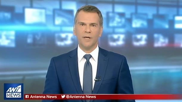 ANT1 NEWS 04-11-2018 ΣΤΙΣ 13:00