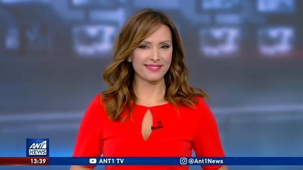 ANT1 NEWS 17-06-2020 ΣΤΙΣ 13:00