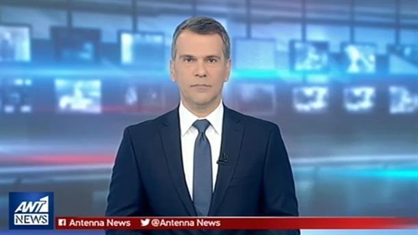 ANT1 NEWS 05-01-2019 ΣΤΙΣ 13:00