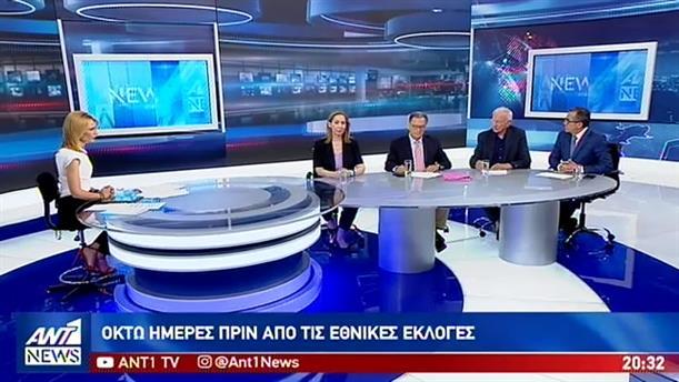 Εκλογές 2019: Ξενογιαννακοπούλου, Παναγιωτόπουλος, Χαρδαβέλλας και Νικολόπουλος στον ΑΝΤ1