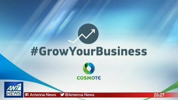 Η «έξυπνη αποθήκη» στην υπηρεσία των μικρομεσαίων επιχειρήσεων