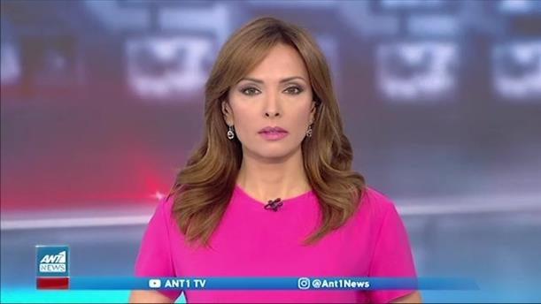 ANT1 NEWS 31-05-2021 ΣΤΙΣ 13:00