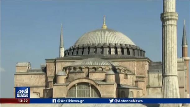 Ακραία πρόκληση από Τούρκο βουλευτή: Έχουμε πάρει τον ασβέστη για την Αγία Σοφία