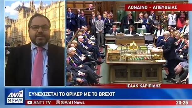 """""""Ταπεινωμένος"""" ο Μπόρις Τζόνσον μετά τις απανωτές ήττες στη Βουλή"""