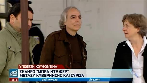 Πολιτική θύελλα για τον Δημήτρη Κουφοντίνα