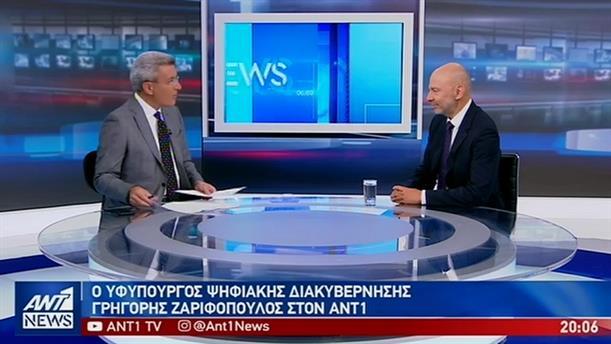 """Ζαριφόπουλος στον ΑΝΤ1: """"στοίχημα"""" η μείωση της γραφειοκρατίας"""