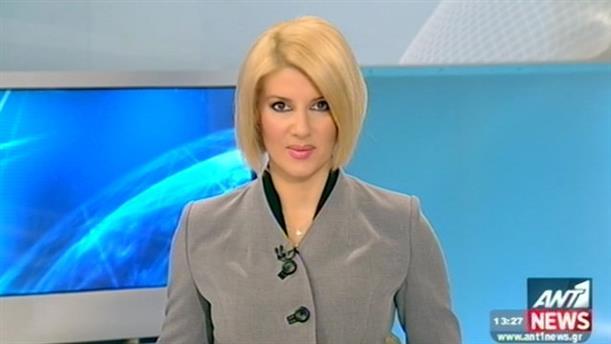 ANT1 News 16-12-2014 στις 13:00