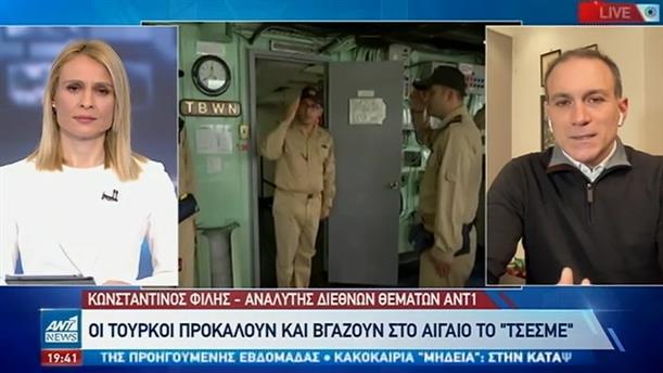 """Κωνσταντίνος Φίλης: Πού αποσκοπεί η Τουρκία, βγάζοντας το """"Τσεσμέ"""" στο Αιγαίο"""