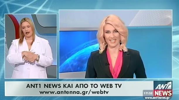 ANT1 News 07-05-2015 στη Νοηματική
