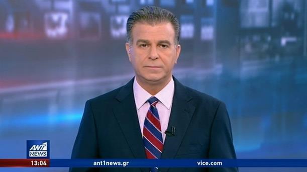 ANT1 NEWS 17-07-2020 ΣΤΙΣ 13:00