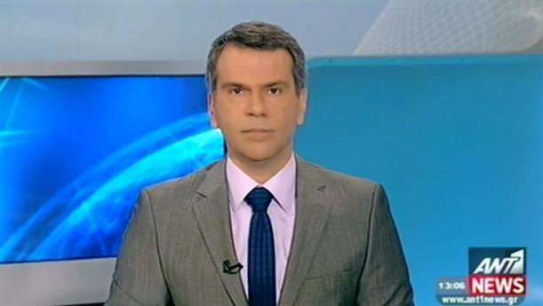 ANT1 News 11-02-2015 στις 13:00