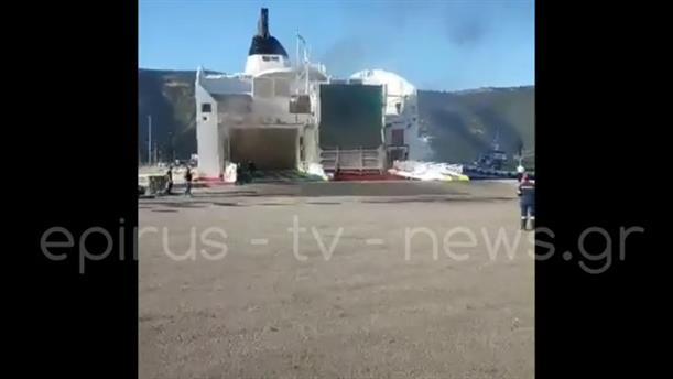 Ηγουμενίτσα: Αναστάτωση στο λιμάνι από φωτιά σε πλοίο