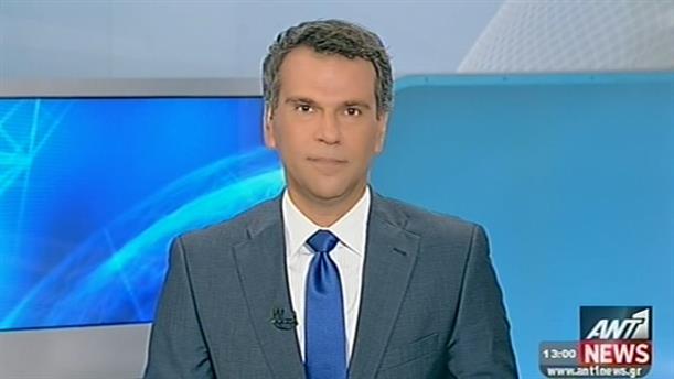 ANT1 News 14-07-2014 στις 13:00
