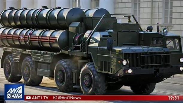 «Φωτιές» άναψε ο Ερντογάν για τους S-400