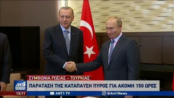Νέα εκεχειρία στην Συρία αποφάσισαν Πούτιν – Ερντογάν