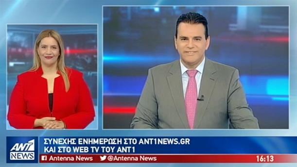 ANT1 NEWS 31-10-2018 ΣΤΗ ΝΟΗΜΑΤΙΚΗ