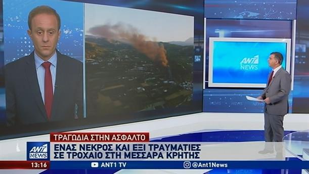 Θρήνος στην Κρήτη μετά από τροχαίο