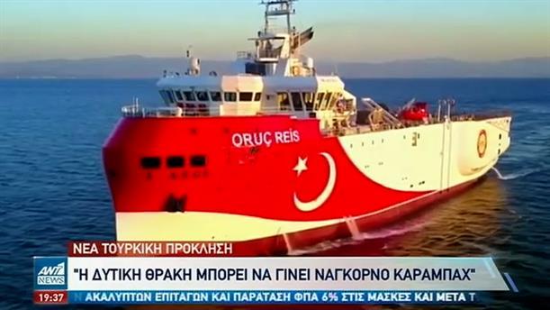 """Οι Τούρκοι """"βλέπουν"""" τη Δυτική Θράκη να γίνεται Ναγκόρνο Καραμπάχ"""