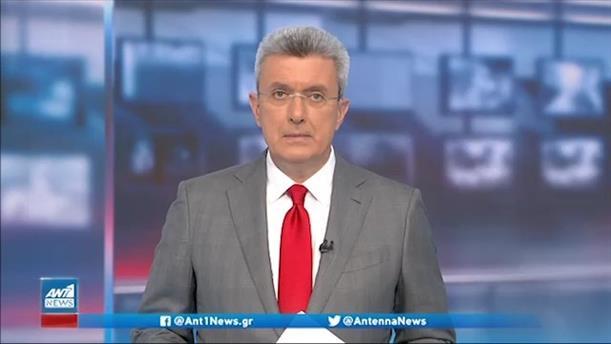 ANT1 NEWS 07-05-2021 ΣΤΙΣ 18:50