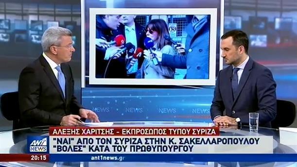 Χαρίτσης στον ΑΝΤ1: Ο κ. Μητσοτάκης προσέβαλε με διαρροές το θεσμό του ΠτΔ