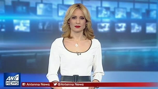 ANT1 NEWS 16-02-2019 ΣΤΙΣ 19:30