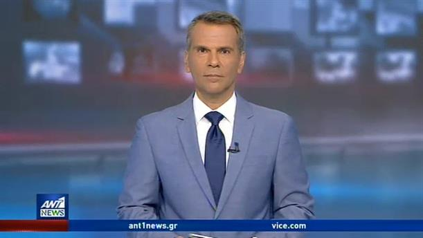 ANT1 NEWS 29-09-2019 ΣΤΙΣ 19:30