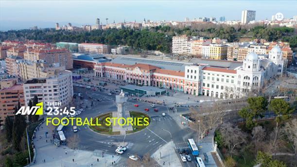 Football Stories – Τρίτη 03/12