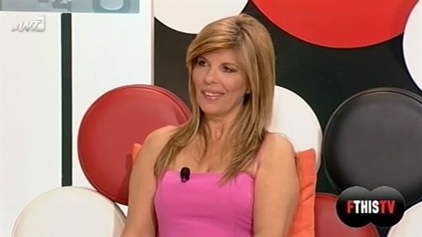 FTHIS TV 16/05/2013