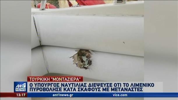 """Διαψεύδει την τουρκική """"μονταζιέρα"""" μέσω ΑΝΤ1 ο Υπουργός Ναυτιλίας"""