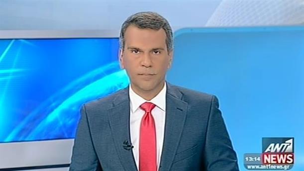 ANT1 News 21-10-2014 στις 13:00