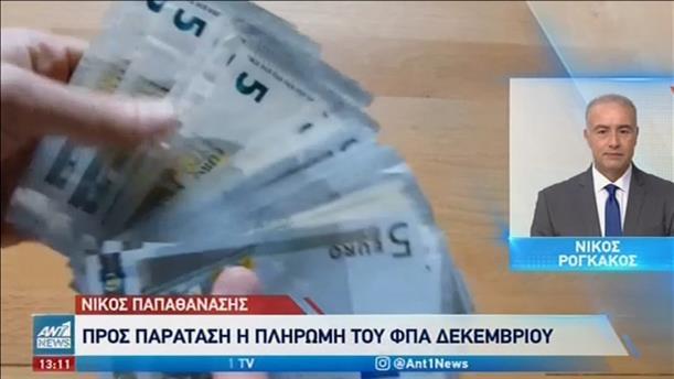 Παπαθανάσης στον ΑΝΤ1: δεν υπάρχουν υποχωρήσεις για την λειτουργία της αγοράς