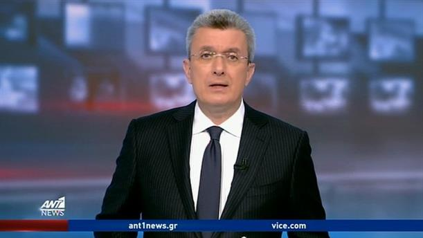 ANT1 NEWS 27-03-2020 ΣΤΙΣ 18:45