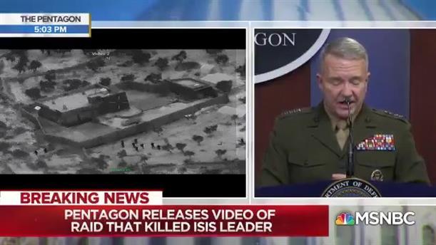 Βίντεο της επιχείρησης των αμερικανικών δυνάμεων κατά του ηγέτη του ISIS